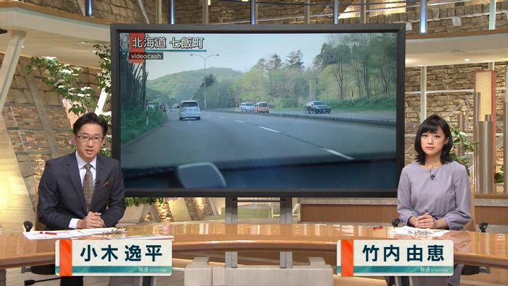 2019年05月17日竹内由恵の画像02枚目
