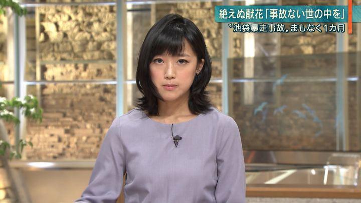 2019年05月17日竹内由恵の画像04枚目