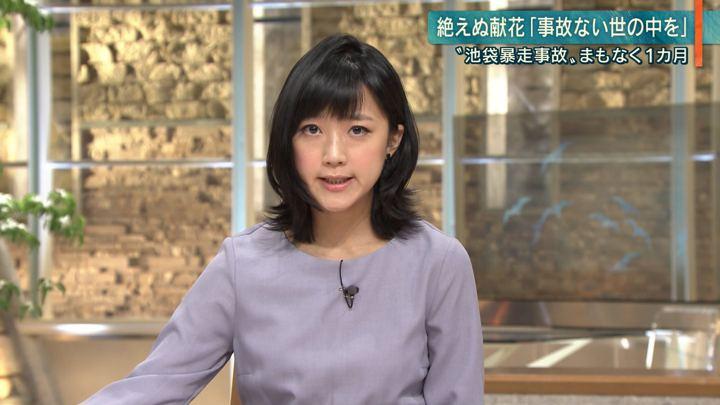 2019年05月17日竹内由恵の画像05枚目
