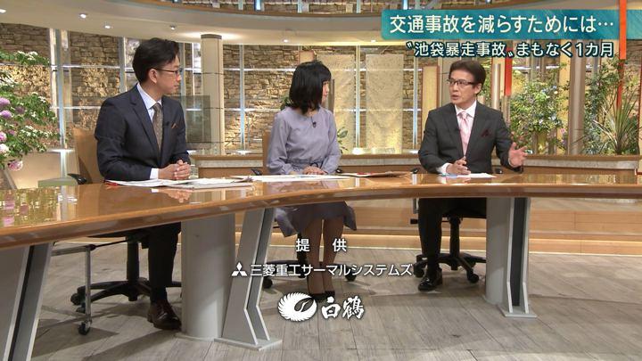 2019年05月17日竹内由恵の画像07枚目