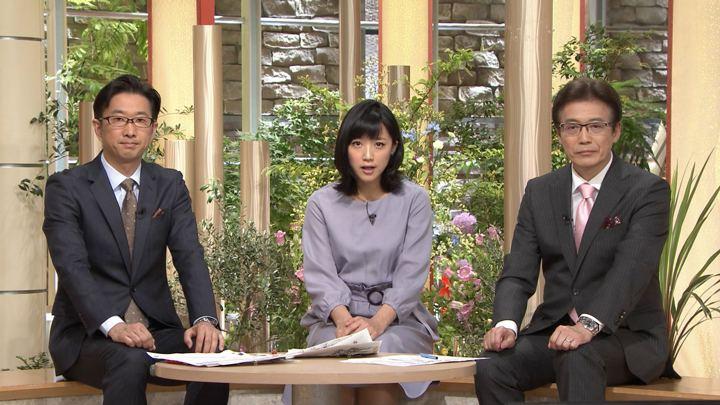 2019年05月17日竹内由恵の画像12枚目