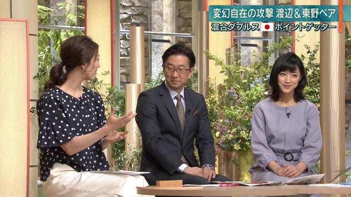 2019年05月17日竹内由恵の画像14枚目