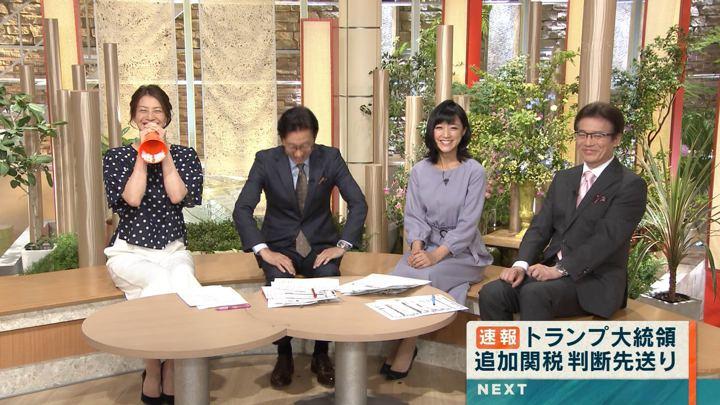 2019年05月17日竹内由恵の画像15枚目