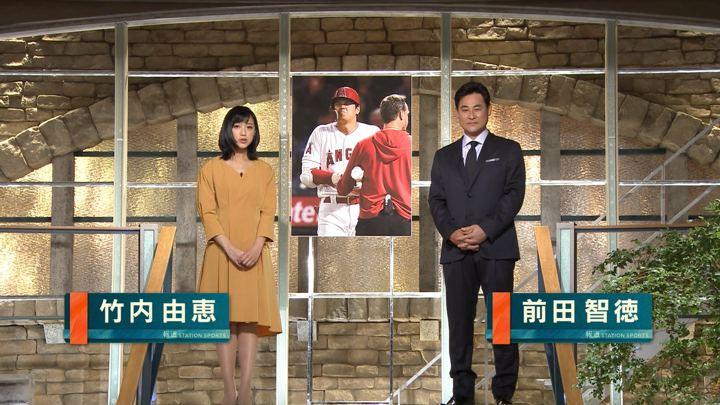 2019年05月22日竹内由恵の画像03枚目