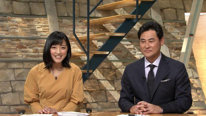2019年05月22日竹内由恵の画像19枚目