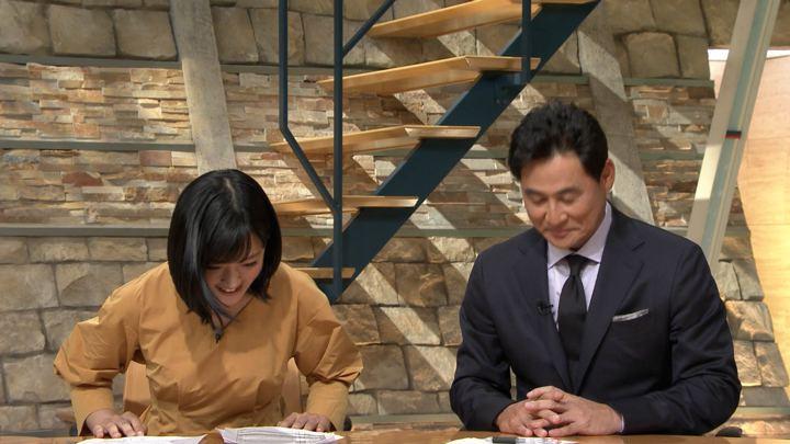 2019年05月22日竹内由恵の画像20枚目