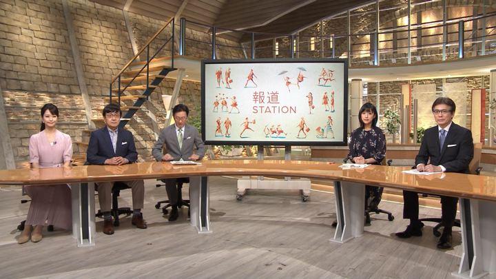 2019年05月24日竹内由恵の画像01枚目