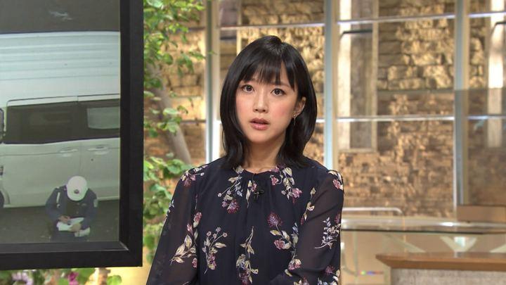 2019年05月24日竹内由恵の画像03枚目