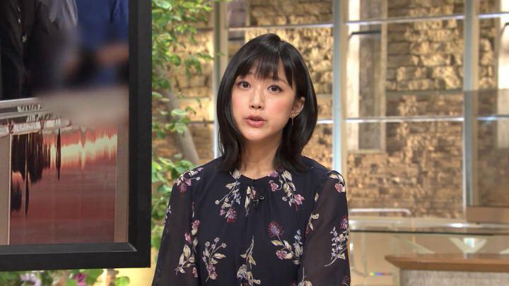 2019年05月24日竹内由恵の画像04枚目