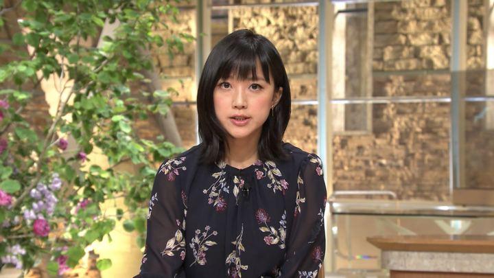 2019年05月24日竹内由恵の画像06枚目