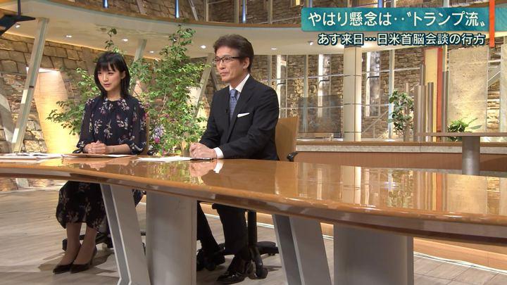 2019年05月24日竹内由恵の画像08枚目
