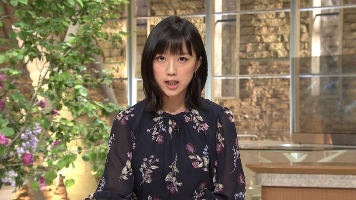 2019年05月24日竹内由恵の画像11枚目