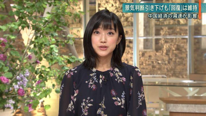 2019年05月24日竹内由恵の画像13枚目