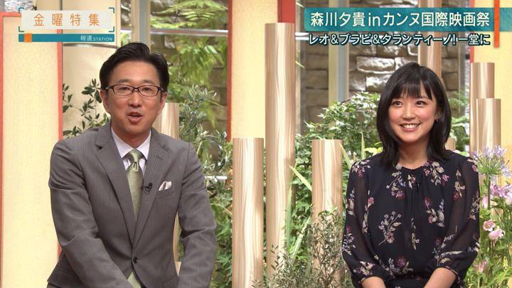 2019年05月24日竹内由恵の画像22枚目