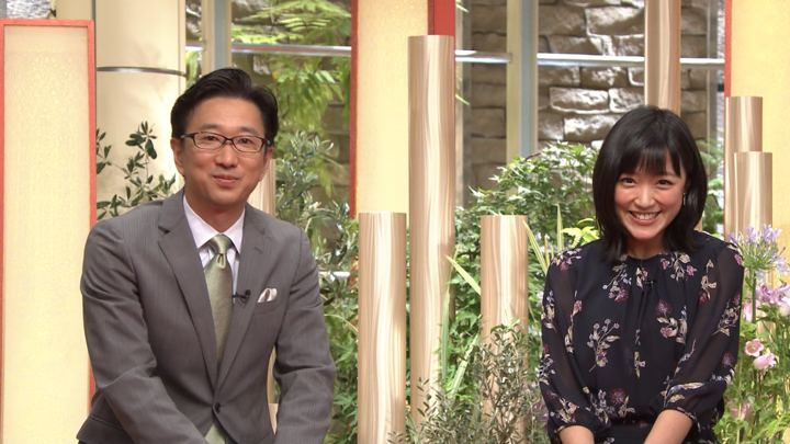 2019年05月24日竹内由恵の画像23枚目