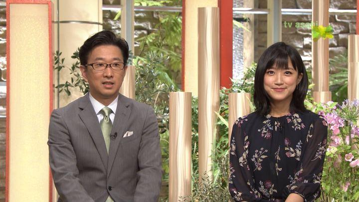 2019年05月24日竹内由恵の画像28枚目