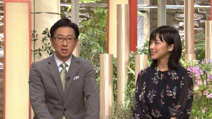 2019年05月24日竹内由恵の画像29枚目