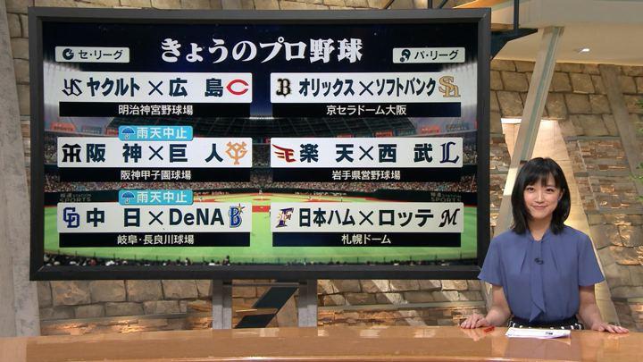 2019年05月28日竹内由恵の画像05枚目