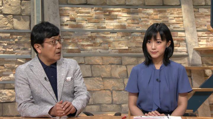 2019年05月28日竹内由恵の画像06枚目