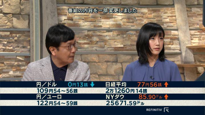 2019年05月28日竹内由恵の画像10枚目