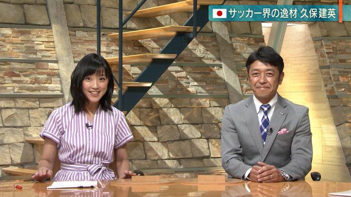 2019年05月29日竹内由恵の画像07枚目