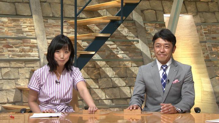 2019年05月29日竹内由恵の画像08枚目
