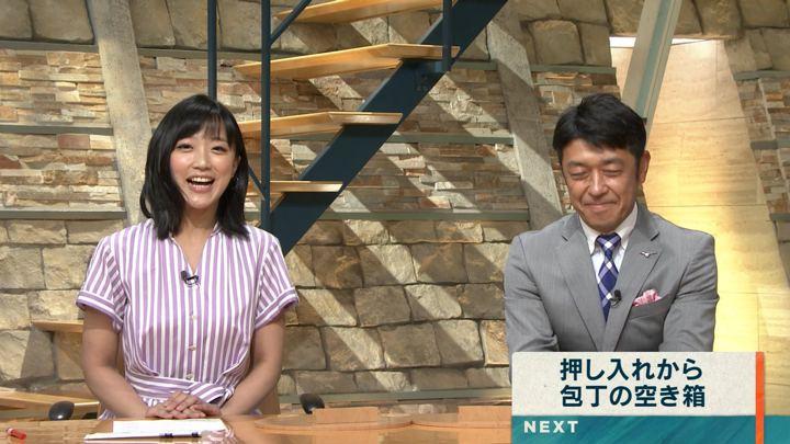 2019年05月29日竹内由恵の画像12枚目