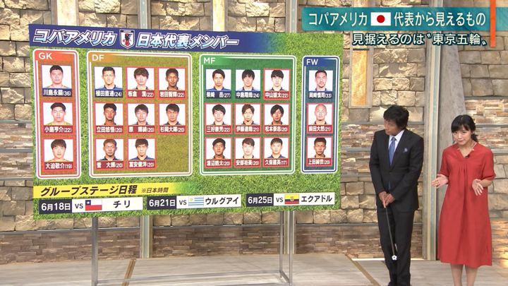 2019年05月30日竹内由恵の画像09枚目