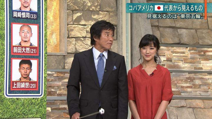 2019年05月30日竹内由恵の画像14枚目