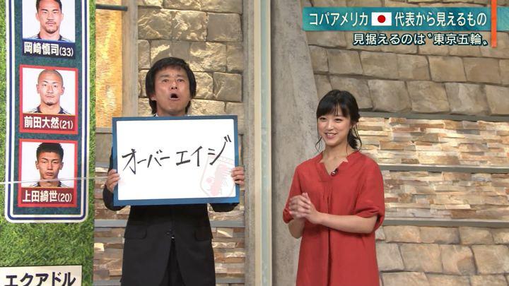 2019年05月30日竹内由恵の画像15枚目