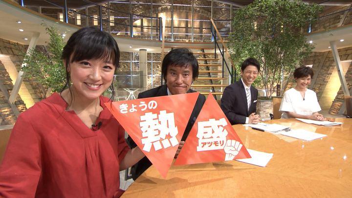 2019年05月30日竹内由恵の画像20枚目