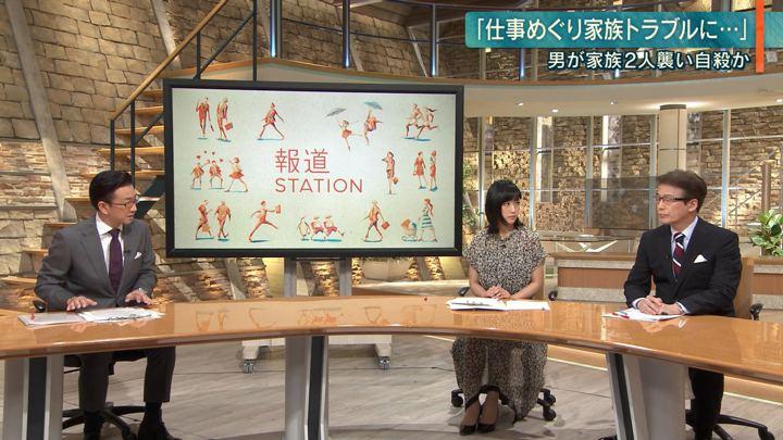 2019年05月31日竹内由恵の画像03枚目