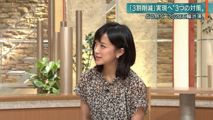 2019年05月31日竹内由恵の画像08枚目