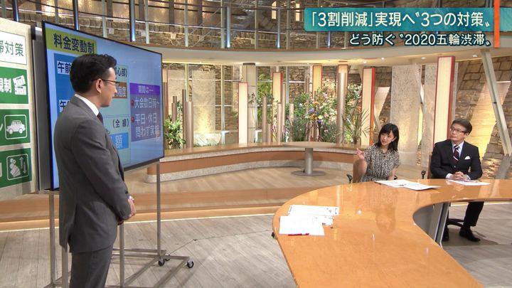 2019年05月31日竹内由恵の画像09枚目
