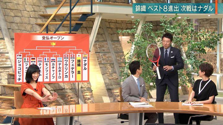 2019年06月03日竹内由恵の画像09枚目