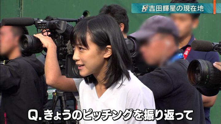 2019年06月04日竹内由恵の画像13枚目