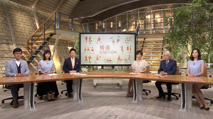 2019年06月06日竹内由恵の画像01枚目