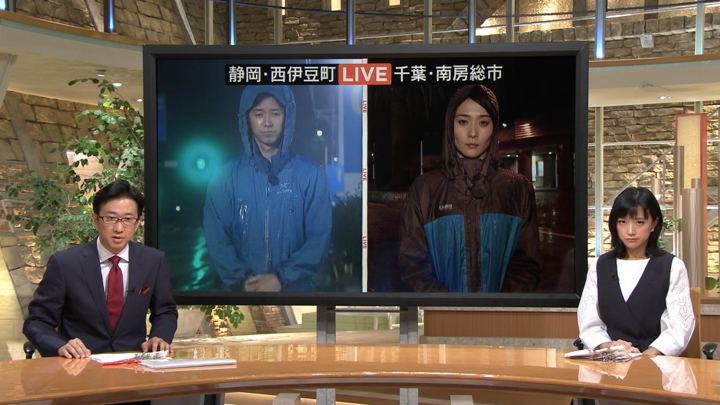 2019年06月07日竹内由恵の画像02枚目
