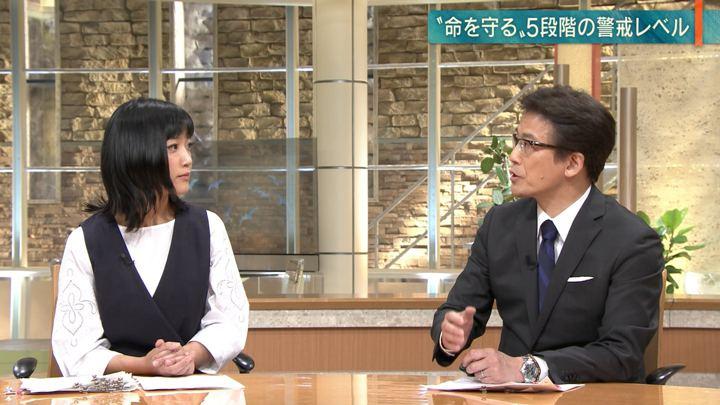 2019年06月07日竹内由恵の画像03枚目