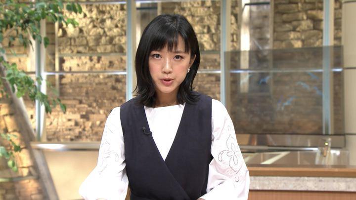 2019年06月07日竹内由恵の画像06枚目