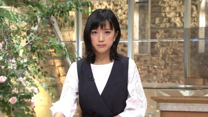2019年06月07日竹内由恵の画像11枚目