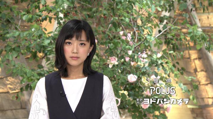 2019年06月07日竹内由恵の画像13枚目