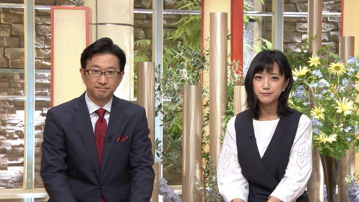 2019年06月07日竹内由恵の画像14枚目