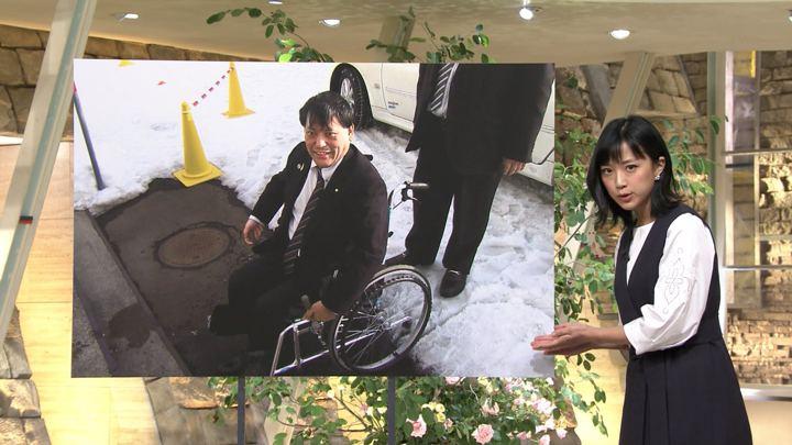 2019年06月07日竹内由恵の画像16枚目