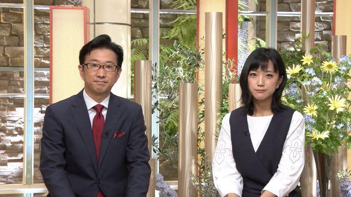 2019年06月07日竹内由恵の画像17枚目