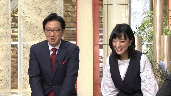 2019年06月07日竹内由恵の画像22枚目