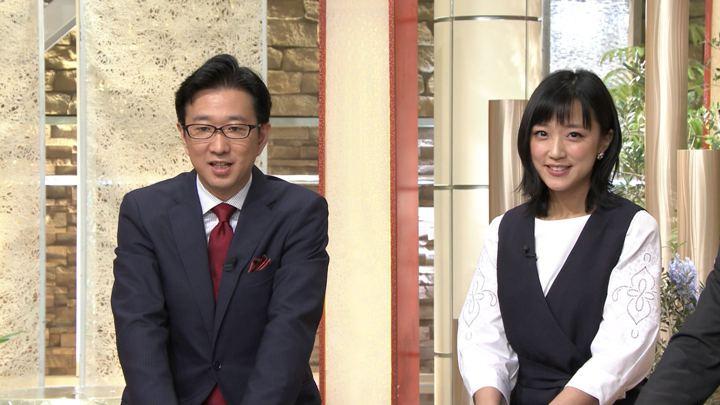 2019年06月07日竹内由恵の画像23枚目