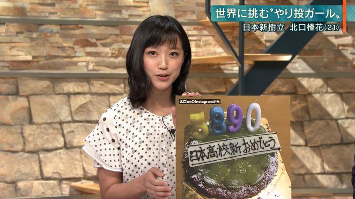 2019年06月11日竹内由恵の画像23枚目