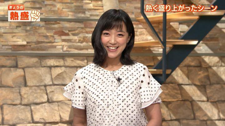 2019年06月11日竹内由恵の画像26枚目