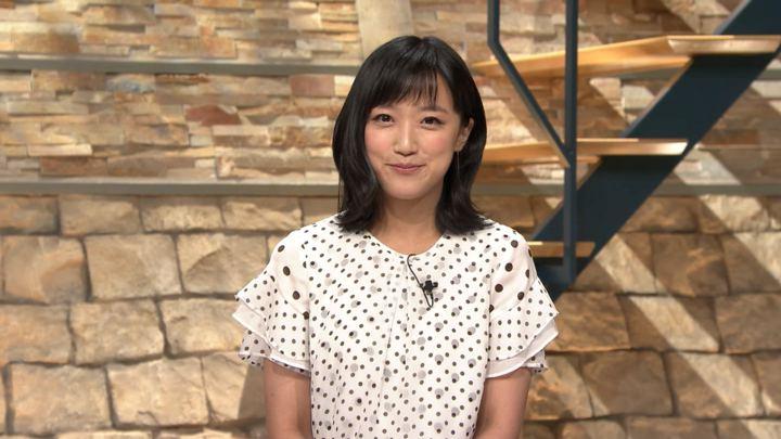 2019年06月11日竹内由恵の画像28枚目